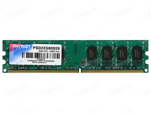 Оперативная память DDR2 2Gb 800MHz Patriot б/у