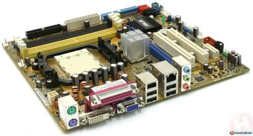 Материнская плата Asus M2A-VM sAM2/4xDDR2/IDE/4xSATA/PCI-E/SVGA б/у