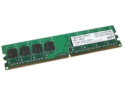 Оперативная память DDR2 512Mb 533-667MHz б/у