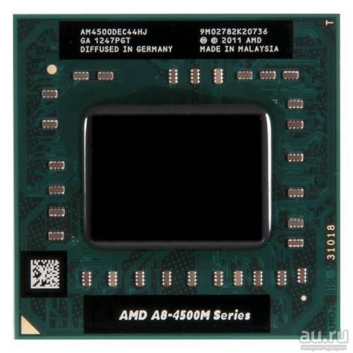 Процессор для ноутбука AMD sFS1 (FS1r2) A8-4500M 4x1.9GHz AM4500DEC44HJ б/у