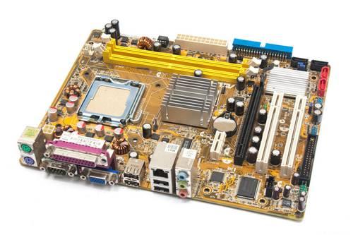 Материнская плата Asus P5GC-MX/1333/s775/2xDDR2/4xSATA/IDE/PCI-E/SVGA б/у