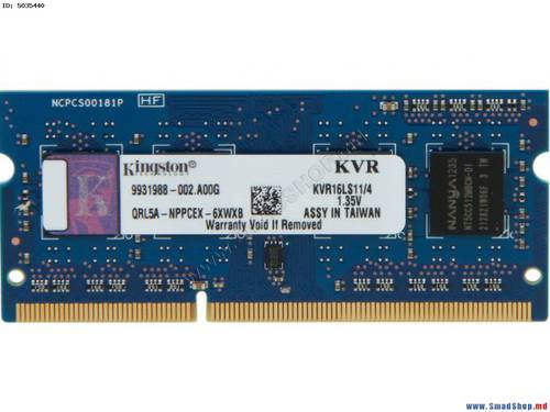 Оперативная память SO-DIMM DDR3L 4Gb 1600MHz Kingston б/у