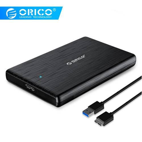 Внешний бокс 2.5 USB 3.0 Orico