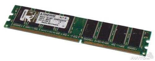 Оперативная память DDR1 512Mb 400MHz Hynix б/у