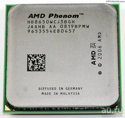 Процессор AMD sAM2+ Phenom X3 8650 2.3 GHz HD8650WCJ3BGH б/у